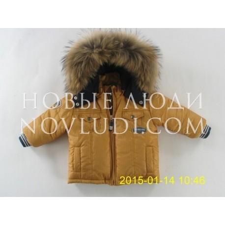 Куртка с натуральной опушкой+полукомбинезон Wojcik  FOX'S MATTERS 62-98
