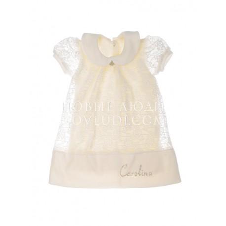 Платье Каролина Трия