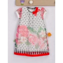 Платье  коллекция Акварели Трия
