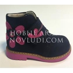Ботинки для девочки WOOPY orthopedic