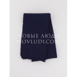 Темно-синий вязаный шерстяной шарфик Миалт