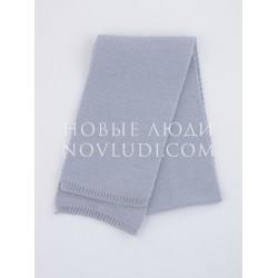 Вязаный шерстяной детский шарфик серо-голубой Миалт