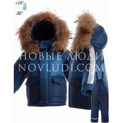 Комплект куртка+полукомбинезон Pilguni с натуральной опушкой