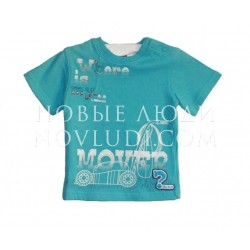 Бирюзовая футболка Besta+