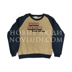Утепленный костюм для мальчика Wojcik Eagles team 128-152