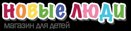 Новые люди - детская одежда Wojcik Pilguni